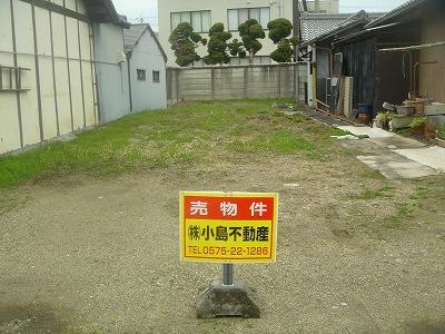 花園町(売地)