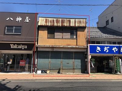 関市本町一丁目(売地)