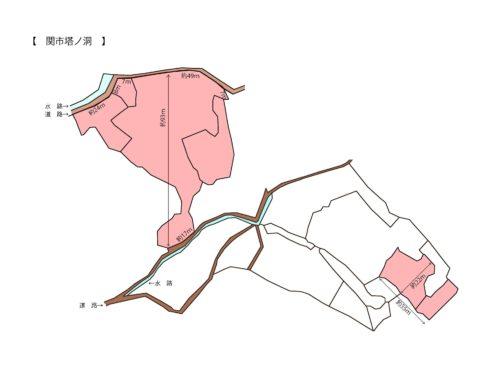 塔ノ洞(売地・農地)